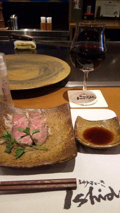 今から神戸すてーきのランチを頂きます。〓