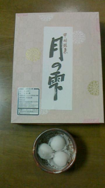 甲州銘菓【月の雫】